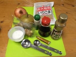 梨汁焼き肉のたれ材料