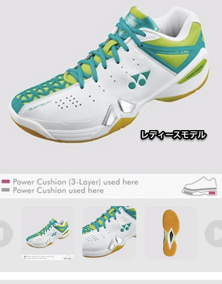 YONEX SHB-01LX 「Excellent stability and durability with Quattro Fit for women」