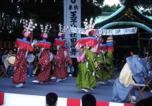 oujidenngakumai1