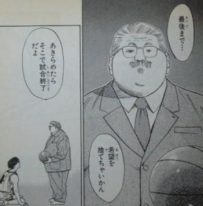 やはりこのシーンですね! 出典f.hatena.ne.jp